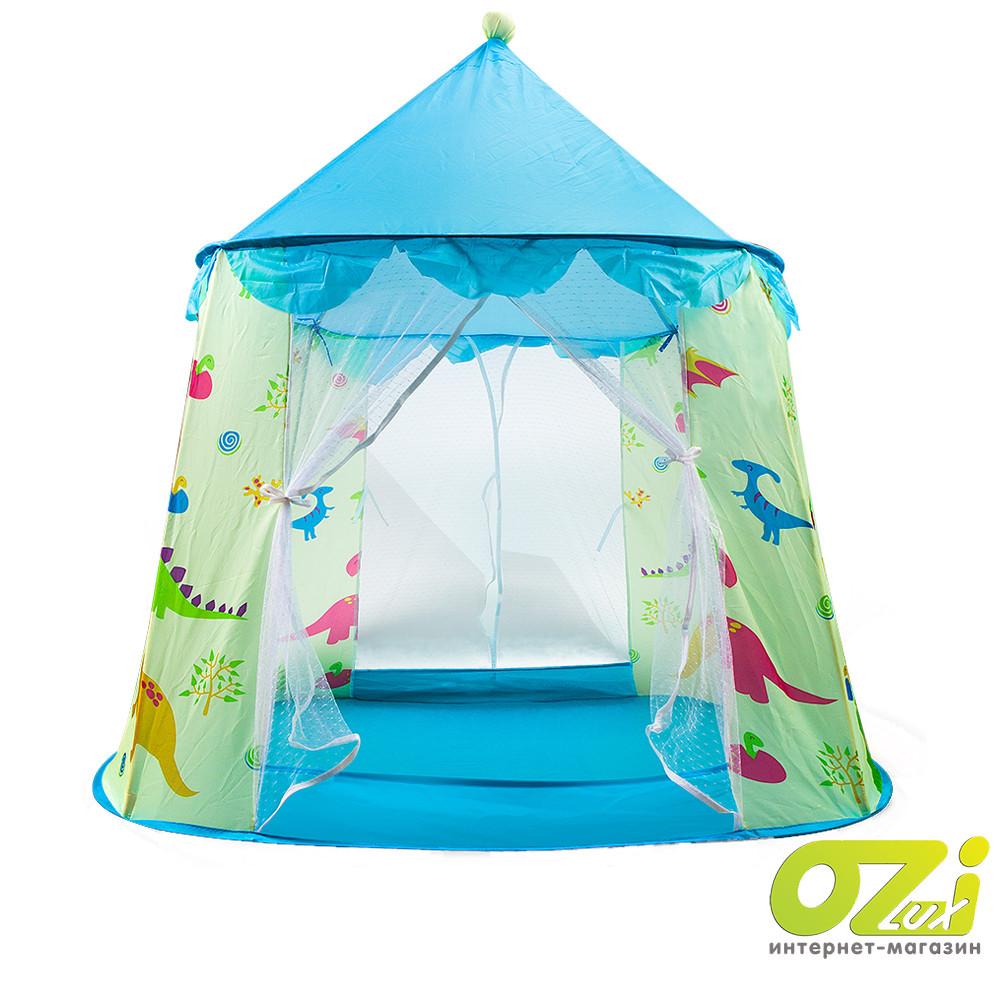 Детская палатка Maxland M 6094 бирюзовый
