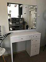 Стол для визажиста, гримерный с зеркалом и подсветкой СВ-1