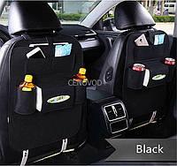 Защита органайзер чехол для автомобильного кресла накидка на спинку сидения авто на 6 отделений