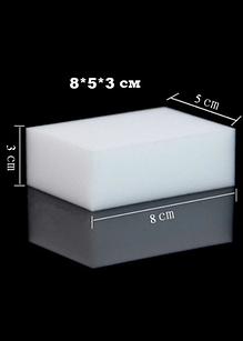 Меламиновые губки размер 8см*5см*3 см. От 10шт по 2,50грн