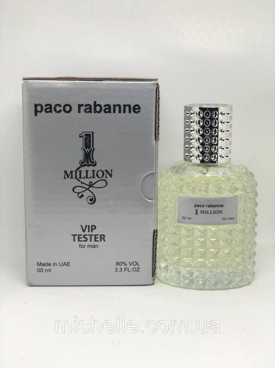 Тестер  Paco Rabanne 1 Million (Пако Рабан 1 миллион 60 мл)