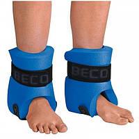 Манжеты плавучести для ног Beco 9618