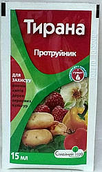 Протравитель Тирана 15мл (на 30кг картофеля)