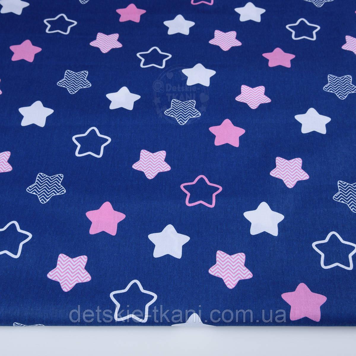 "Отрез ткани ""Звёзды-пряники с зигзагами"" розовые на синем, №1288, размер 70*160"