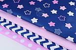 """Отрез ткани """"Звёзды-пряники с зигзагами"""" розовые на синем, №1288, размер 70*160, фото 2"""