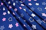 """Отрез ткани """"Звёзды-пряники с зигзагами"""" розовые на синем, №1288, размер 70*160, фото 3"""