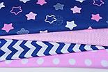 """Отрез ткани """"Звёзды-пряники с зигзагами"""" розовые на синем, №1288, размер 70*160, фото 4"""