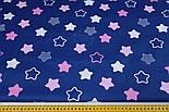 """Отрез ткани """"Звёзды-пряники с зигзагами"""" розовые на синем, №1288, размер 70*160, фото 5"""
