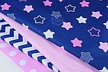 """Отрез ткани """"Звёзды-пряники с зигзагами"""" розовые на синем, №1288, размер 70*160, фото 6"""