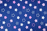 """Отрез ткани """"Звёзды-пряники с зигзагами"""" розовые на синем, №1288, размер 70*160, фото 7"""