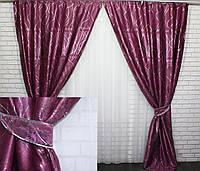 """Штори (2шт 1.5х2.7м) з тканини блекаут-софт, колекція """"Ліана"""". Колір малиновий 459ш 30-199, фото 1"""