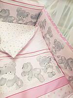 Детские постельные наборы(мишки)