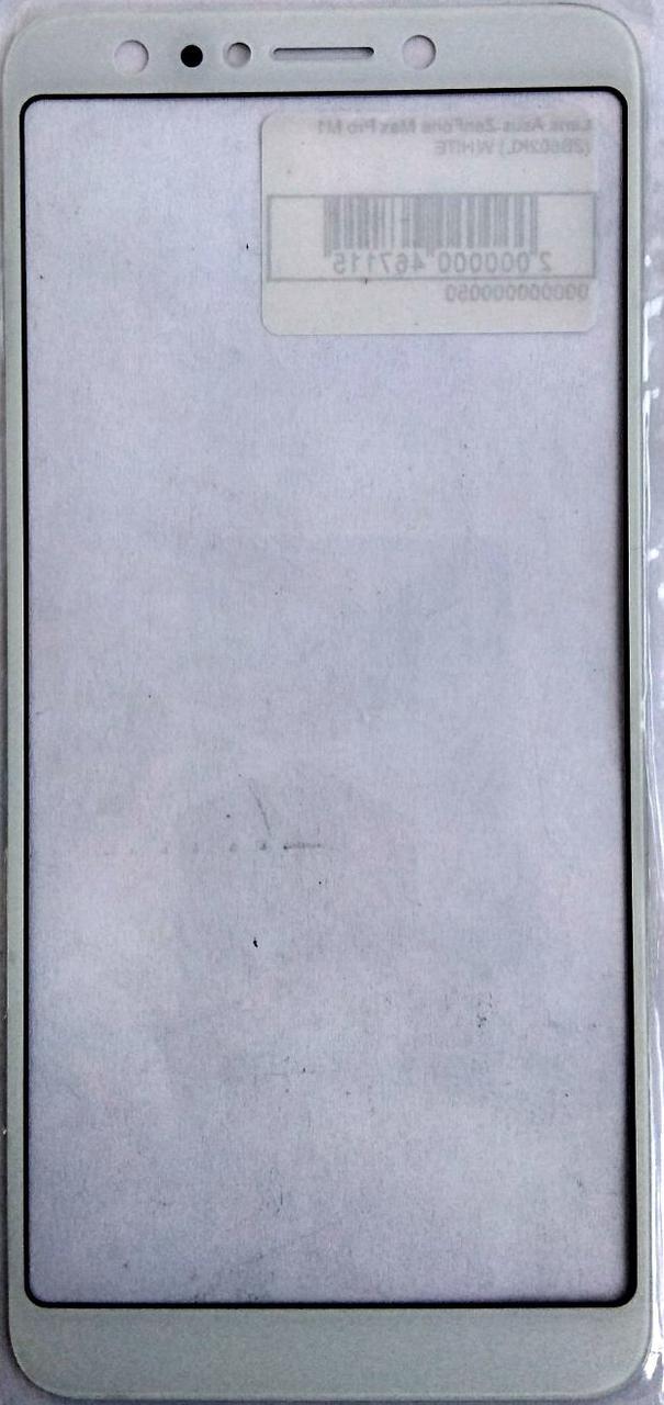 Стекло модуля для Asus ZenFone Max Pro M1 (ZB602KL) белый