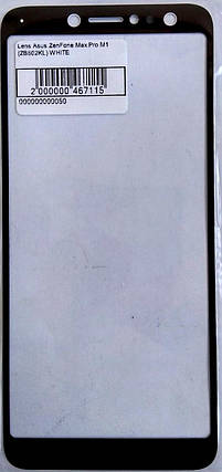 Стекло модуля для Asus ZenFone Max Pro M1 (ZB602KL) белый, фото 2