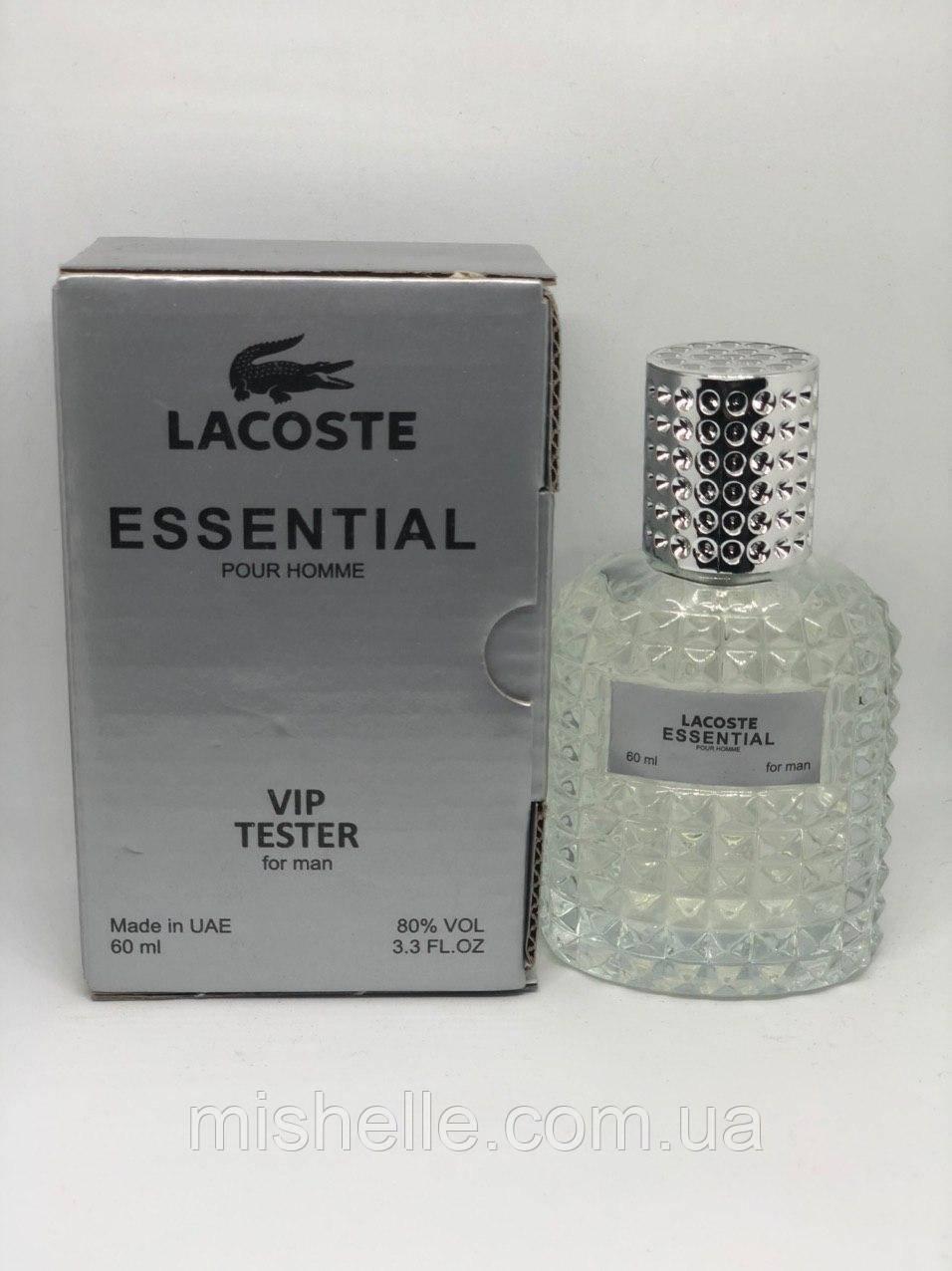 Тестер Lacoste Essential (Лакоста Эссеншел 60мл)