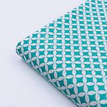 Ткань с сеткой из лепестков зелёно-бирюзового цвета (№224а), фото 4