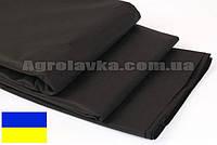 Агроволокно 90г/кв.м 1,07м х 10м Чёрное (Украина) пакетированное