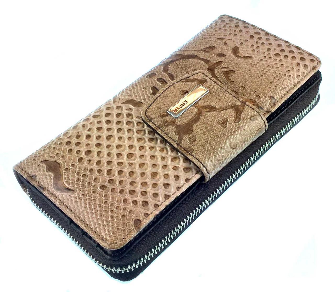 Женский кошелек кожаный коричневый Karya 1119-011