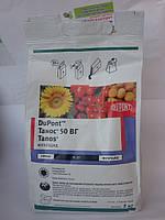 Танос, 2кг - фунгицид ОТ МИЛДЬЮ, ФИТОФТОРОЗА (цимоксанил 250 г/кг + фамоксадон 250 г/кг). Corteva