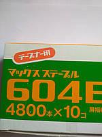 Скобы японские настеплер для подвязки растений