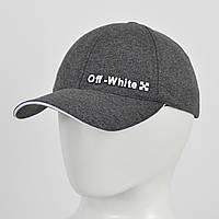 Бейсболка Off-White (реплика) серый