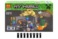 """Конструктор """"Minecraft: Подземелье"""", 219 деталей BELA (10390)"""