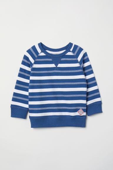 Свитшот детский синий в полоску H&M р.134/140см