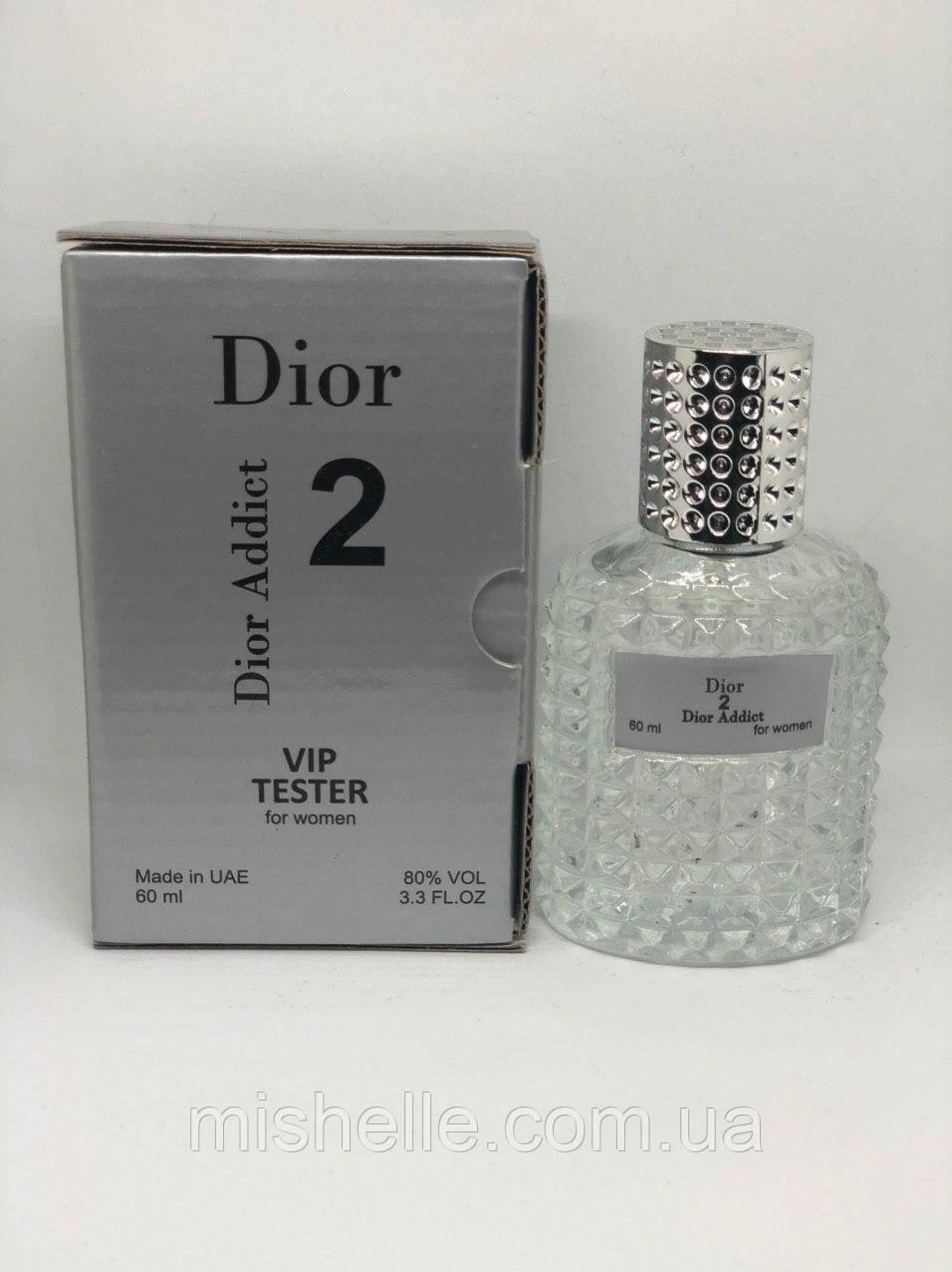 Тестер Christian Dior Addict 2 (Кристиан Диор Эддикт 2 60мл)