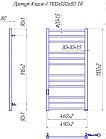 Полотенцесушитель электрический Mario Премиум Классик-I 1100x500 + таймер-регулятор, фото 6