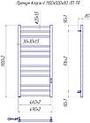 Полотенцесушитель электрический Mario Премиум Классик-I 1100x500 + таймер-регулятор, фото 7
