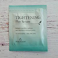 Сыворотка для лица сужение пор The Skin House Tightening Plus Serum Пробник 1,5мл