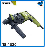 Перфоратор прямой Eltos ПЭ-1020