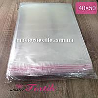 Пакеты упаковочные с липкой лентой 400*500 40мкм, (100шт)