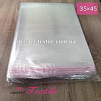Пакеты упаковочные с липкой лентой 350*450 40мкм, (100шт)