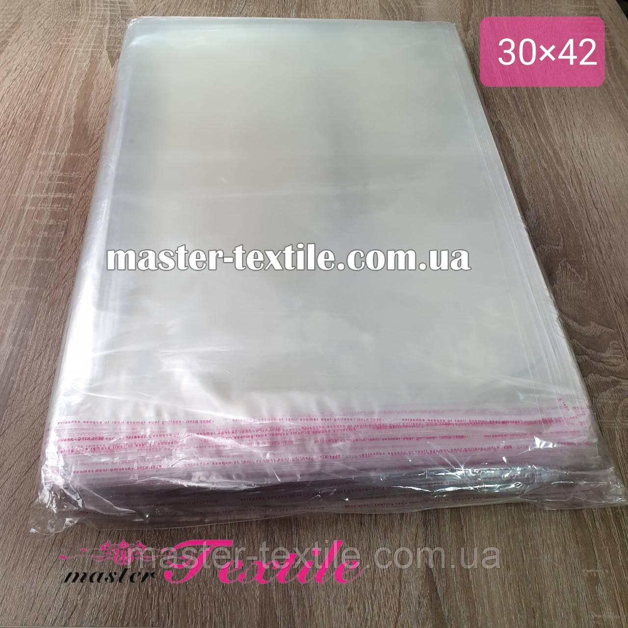Пакеты упаковочные с липкой лентой 300*420 40мкм, (100шт)