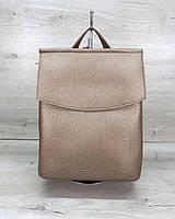 Золотистая женская сумка-рюкзак трансформер через плечо, фото 1