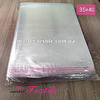 Пакеты упаковочные с липкой лентой 350*400 40мкм, (100шт)
