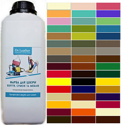 "Краска для кожи 1л ""Dr.Leather"" Touch Up Pigment, фото 2"