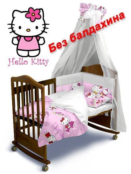 Комплекты постельного белья Classik без балдахина для мальчиков и девочек.