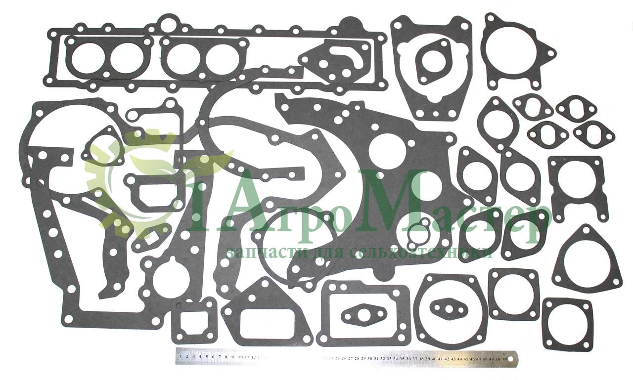 Набор прокладок двигателя (малый) МТЗ-1221, Д-260