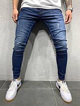 Мужские зауженные потертые джинсы (синие) - Турция