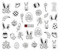 "Слайды для ногтей ""Пасха"", 1шт, №1582"