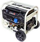 Бензиновый генератор Matari MX11000EA-ATS, фото 3