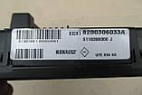 Блок запобіжників модуль UPS BSI для Renault Megane 2 Scenic 2, 8200306033A, фото 2