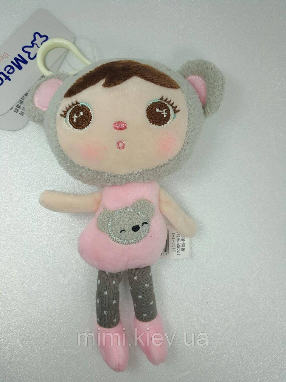 Кукла Metoo 17 см, игрушка, брелок
