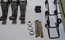 Ремкомплект корзины МТЗ-80,Д240 малый