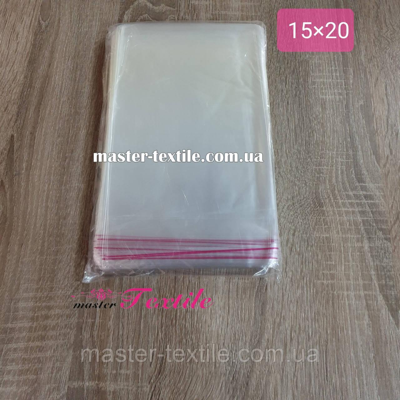 Пакеты упаковочные с липкой лентой 150*200 40мкм, (100шт)