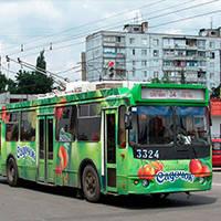 Реклама на тролейбусе .Брендирование транспорта .Реклама на транспорте .Оклейка транспорта