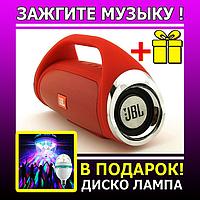 Колонка JBL Boombox mini 8W copy, k836 889 Bluetooth колонка с FM MP3, красная.   AG320055