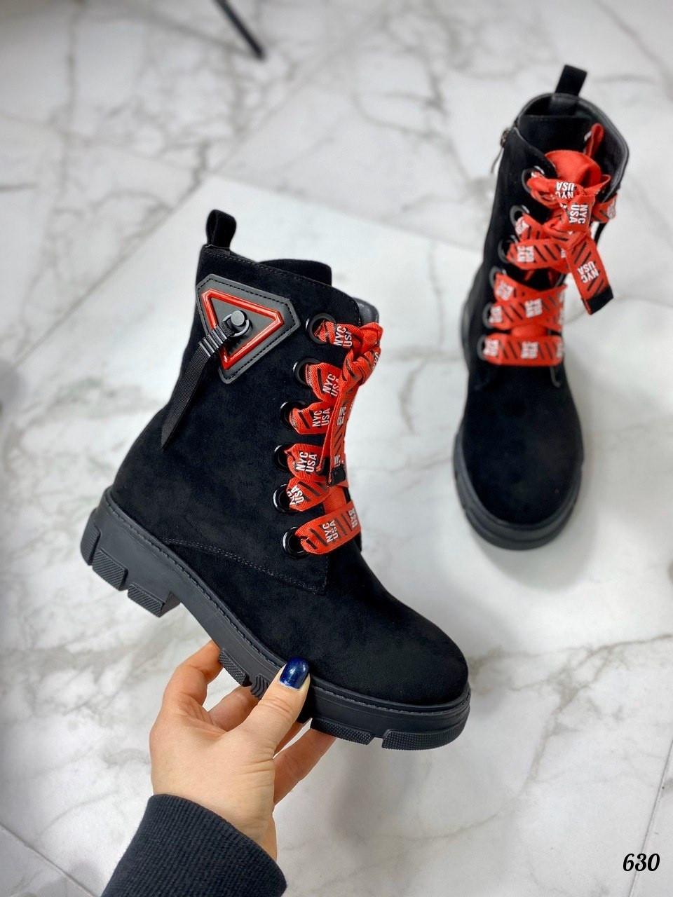 Осенние короткие ботинки DGG красные ремни
